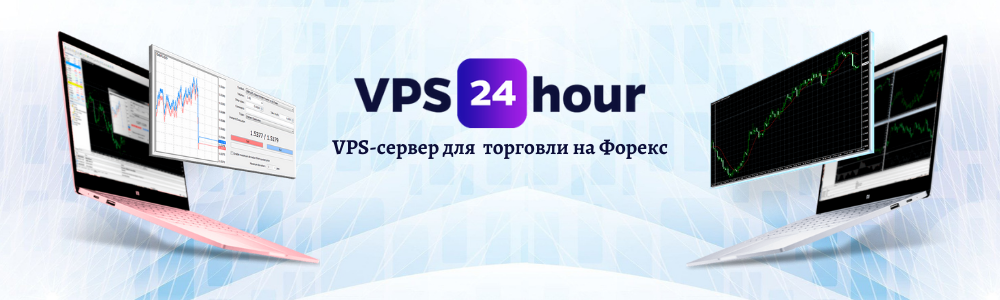 VPS 24 Hour